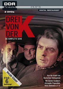 Drei von der K – Aus der Arbeit der Deutschen Volkspolizei (DDR TV-Archiv) [2 DVDs]