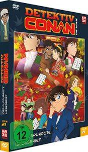 Detektiv Conan – 21. Film: Der purpurrote Liebesbrief [Limited Edition]