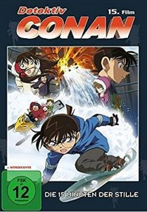 Detektiv Conan – 15.Film: Die 15 Minuten der Stille
