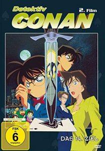 Detektiv Conan – 2. Film: Das 14. Ziel